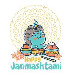Krishna janmashtami card vector