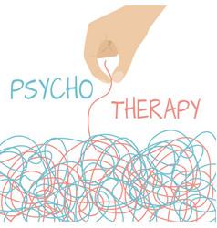 Psychology human brain psychoanalysis and vector