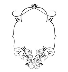 vintage frame with leaves isolated on background vector image vector image