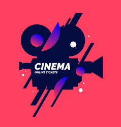 bright poster with an old movie camera in the vector image