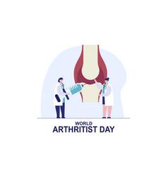 Flat world arthritis day background vector