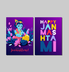 Happy janmashtami greeting cards krishna vector