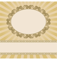background with borders vector image vector image