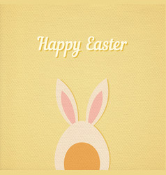easter egg with ears vector image vector image