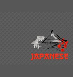 asian landscape building symbol and sakura vector image vector image