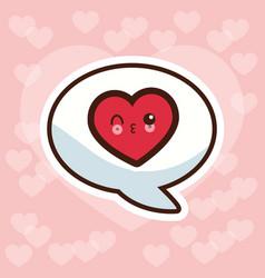 kawaii love bubble speech vector image