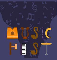 acoustic music festival live vector image