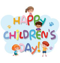 Happy childrens day logo vector