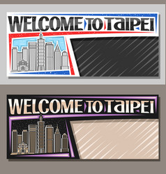 layouts for taipei vector image