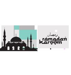 Islamic design greeting card template for ramadan vector