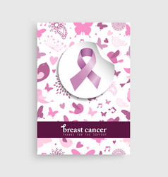 pink nature icon breast cancer awareness poster vector image