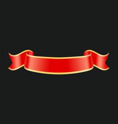 glossy curled ribbon heraldic or fetial symbol vector image