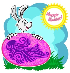 Bunny with patterned easter egg vector image