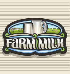 logo for farm milk vector image