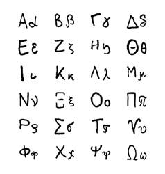 Doodle greek alphabet letters Hellenic hand drawn vector image