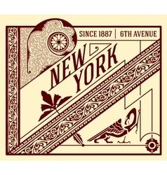 Old advertisement design - Vintage vector image