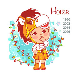 chinese new year symbol horse pony vector image
