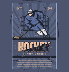 Hockey team player championship retro poster vector