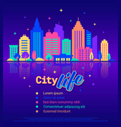 night city life template silhouettes of buildings vector image
