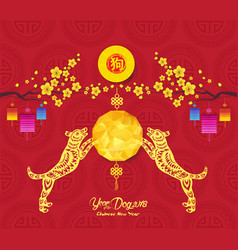 Oriental chinese new year 2018 background with vector