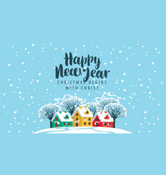 christmas or new year banner with houses and trees vector image
