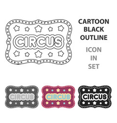 circus banner icon in cartoon style isolated on vector image