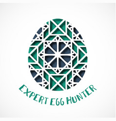 easter greeting card with ornamental egg vector image