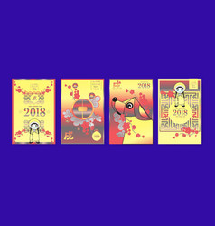 Poster set with 2018 chinese new year elements vector