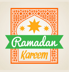 ramadan kareem mosque door vector image