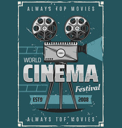 retro movie projector film reel and filmstrip vector image