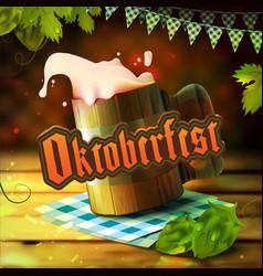 stock oktoberfest beer vector image