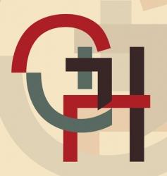 alphabet g h vector image vector image