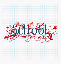 hand drawn school text lettering with abstract vector image