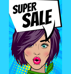 Pop art woman super sale banner speech bubble vector