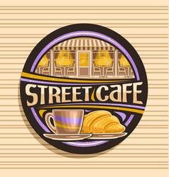 logo for street cafe vector image