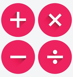 Basic mathematical symbols vector