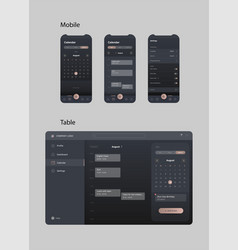 Generic and fictional application interface vector