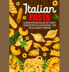 Italian cuisine traditional pasta spaghetti poster vector