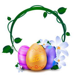 happy easter greeting card with round frame of vector image