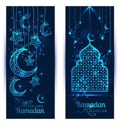 Ramadan Kareem celebration greeting banners vector