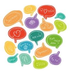 Colorful set of speech bubbles russian language vector image