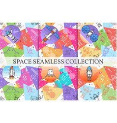 set of space memphis seamless patterns vector image