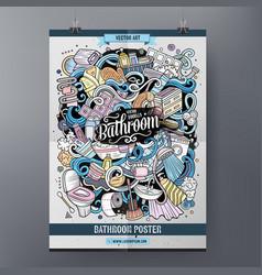 Cartoon doodles bathroom poster vector