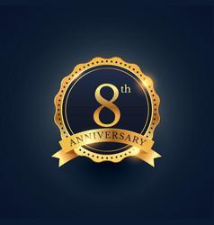 8th anniversary celebration badge label in golden vector image