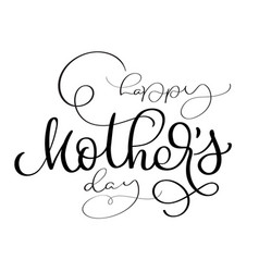 happy mothers day vintage text on white vector image