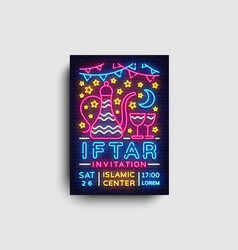 Iftar party invitation design template vector