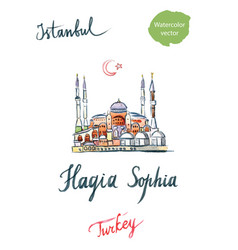 watercolor of hagia sophia vector image