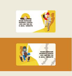 baseball business card man catchers sportswear vector image