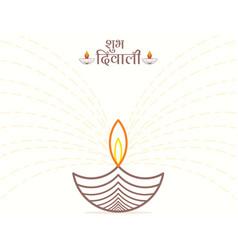 Happy diwali festival banner design vector