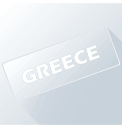 Greece unique button vector image